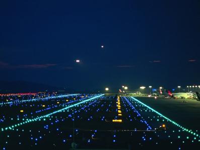 http://content28-foto.inbox.lv/albums/f/floyds/eSTUDIO/Aeroport.jpg